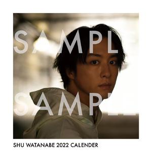 渡部秀2022年卓上カレンダー(ポストカード付き)